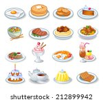 food computer icons  good in a... | Shutterstock .eps vector #212899942