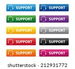 support buttons. vector... | Shutterstock . vector #212931772