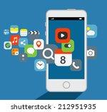 internet commerce illustration. ... | Shutterstock .eps vector #212951935