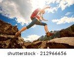 hiker in altai mountains ... | Shutterstock . vector #212966656
