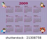 oriental woman calendar   part... | Shutterstock .eps vector #21308758