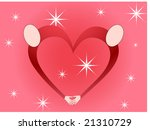 heart symbol of people | Shutterstock .eps vector #21310729