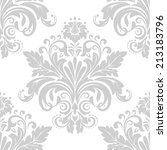 Damask seamless floral pattern.  Wallpaper in the style of Baroque. A seamless vector background.