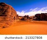 Small photo of Sahara Desert, Algeria