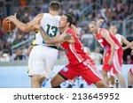 zagreb  croatia   august 26 ... | Shutterstock . vector #213645952