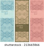 set of three vertical floral... | Shutterstock .eps vector #213665866
