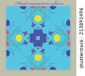 card of circular pattern of