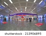istanbul   march 22  interior... | Shutterstock . vector #213906895