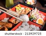 japanese cuisine. lunch box set ... | Shutterstock . vector #213929725