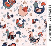 cute seamless pattern with... | Shutterstock .eps vector #213962596