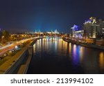 kremlin in moscow russia at... | Shutterstock . vector #213994102