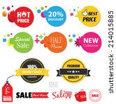 vector   set of  sale stickers. ... | Shutterstock .eps vector #214015885