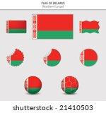 flag of belarus | Shutterstock .eps vector #21410503