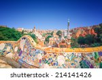 the famous park guell in... | Shutterstock . vector #214141426