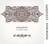 vector lace card in eastern... | Shutterstock .eps vector #214145092