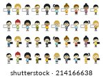 various man and woman with... | Shutterstock .eps vector #214166638