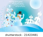 Celebratory snowball and the decorated pine - stock vector