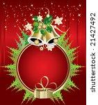 happy new year | Shutterstock .eps vector #21427492
