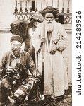 istanbul turkey circa 1900's ... | Shutterstock . vector #214283926