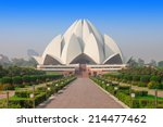 The lotus temple  located in...