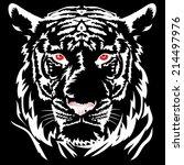 tiger vector. | Shutterstock .eps vector #214497976