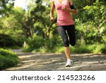 runner athlete running on... | Shutterstock . vector #214523266