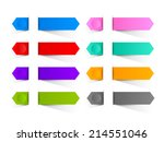 colorful paper buttons or... | Shutterstock .eps vector #214551046