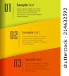 modern text box template for... | Shutterstock .eps vector #214632592