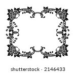 decorative ornament. to see all ... | Shutterstock . vector #2146433