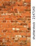 Old brick wall. - stock photo