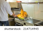 fire in a frying pan in the... | Shutterstock . vector #214714945