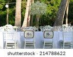 wedding set ups | Shutterstock . vector #214788622