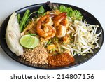 thai fried noodle | Shutterstock . vector #214807156