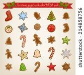 vector christmas mega set of...