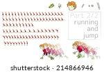 part 2 2. the object  cartoon... | Shutterstock .eps vector #214866946