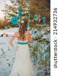 bride | Shutterstock . vector #214932736