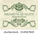Premium Quality Vintage Floral...