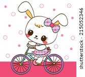cute rabbit cartoon ride... | Shutterstock .eps vector #215052346