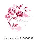 pink roses drawn watercolor on... | Shutterstock .eps vector #215054332