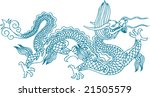 vector of traditional chinese... | Shutterstock .eps vector #21505579