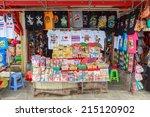 bangkok   aug 2  servenior shop ... | Shutterstock . vector #215120902