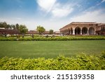 agra  india   april 12 ... | Shutterstock . vector #215139358
