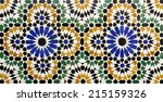morrocan traditional mosaic... | Shutterstock . vector #215159326