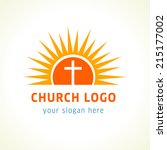 Template logo for churches and Christian organizations cross on the sun. Cross on the sun church logo.