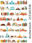 homes from the world | Shutterstock .eps vector #215181538