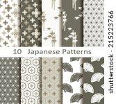 set of ten japanese patterns | Shutterstock .eps vector #215223766