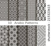 set of ten arabic patterns | Shutterstock .eps vector #215323615