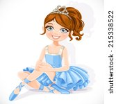 beautiful ballerina girl in...