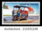 thailand   circa 1997  a thai... | Shutterstock . vector #215351248