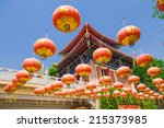 Chinese Temple In Thailand. The ...